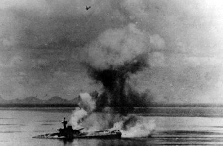 HMS Hermes sinking